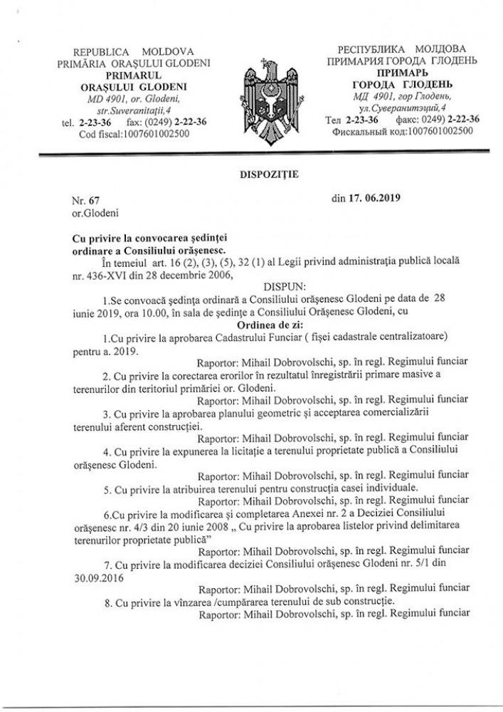 Ședința ordinară a Consiliului orășenesc Glodeni din 28.06.2019