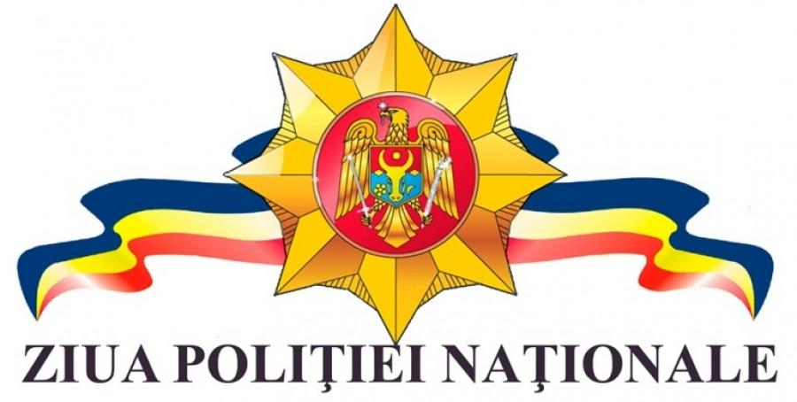 Ziua Poliției Naționale